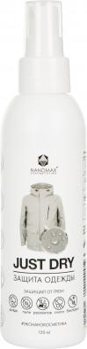 Средство для ухода за одеждой Nanomax Just Dry