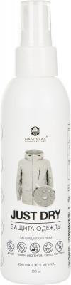 Средство для ухода за одеждой Nanomax Just Dry фото