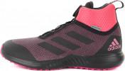 Кроссовки детские утепленные Adidas FortaTrail BOA