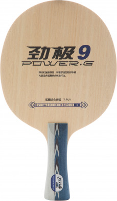 Основание DHS Power G9 OFF+