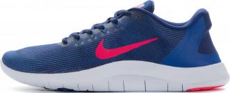 Кроссовки мужские Nike Flex RN 2018