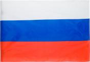 Флаг BRO RUSSIAN 70 х 105 см
