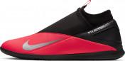 Бутсы мужские Nike Phantom Vsn 2 Club Df Ic