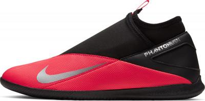 Бутсы мужские Nike Phantom Vsn 2 Club Df Ic, размер 40