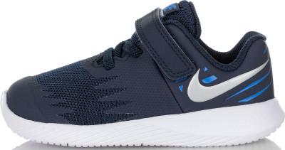 Кроссовки для мальчиков Nike Star Runner, размер 24
