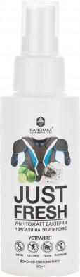 Средство уничтожающее бактерии и запахи на экипировке Nanomax Just Fresh