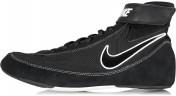 Борцовки мужские Nike Speedsweep Vii