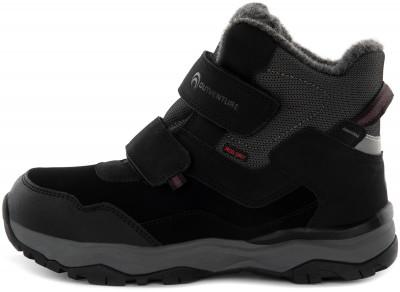 Ботинки утепленные для мальчиков Outventure Pupil, размер 32 фото
