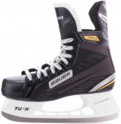 Коньки хоккейные Bauer Supreme Pro