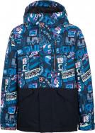 Куртка утепленная для мальчиков Quiksilver Mission Block Youth