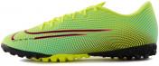 Бутсы мужские Nike Vapor 13 Academy MDS TF