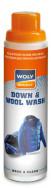Моющее средство для стирки пуха, шерсти и шелка Woly Sport Down & Wool Wash, 250 мл