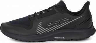 Кроссовки мужские Nike Zoom Pegasus 36 Shield