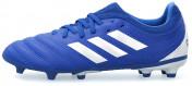 Бутсы для мальчиков adidas Copa 20.3 FG J