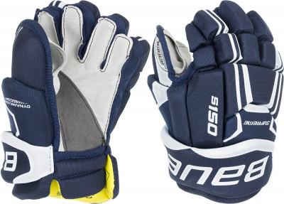 Перчатки хоккейные детские Bauer S17 Supreme S150Хоккейные перчатки надежно защищают руки спортсмена во время игр и тренировок.<br>Пол: Мужской; Возраст: Дети; Вид спорта: Коньки и хоккей; Материал верха: Растягивающийся нейлон; Материал наполнителя: Пена двойной плотности; Материал подкладки: Гидрофобный сетчатый материал; Сертификация: Не требуется; Вентиляция: Есть; Производитель: Bauer; Артикул производителя: 1050860; Страна производства: Китай; Размер RU: 9,5;