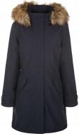 Куртка утепленная женская Luhta Paulina