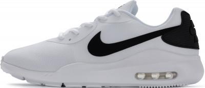 Кроссовки мужские Nike Air Max Raito, размер 41