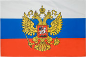 Флаг BRO RUSSIAN 90 х 135 см