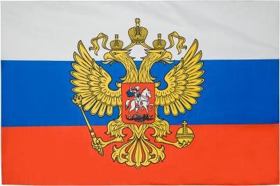 Флаг BRO RUSSIAN 90 х 135 смСпортивная атрибутика<br>Флаг россии от bro russian с гербом из плотного полиэстера с карманом для крепления на древко. Размер полотна 90 х 135 см.