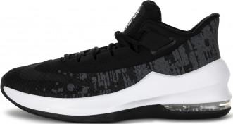 Кроссовки для мальчиков Nike Air Max Infuriate 2