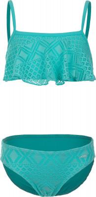 Бикини для девочек Joss, размер 128Купальники <br>Яркое бикини для девочек от joss отлично подойдет для отдыха в бассейне или на пляже. Защита от ультрафиолета материал блокирует вредные ультрафиолетовые лучи (upf 50).