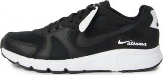 Кроссовки женские Nike Atsuma