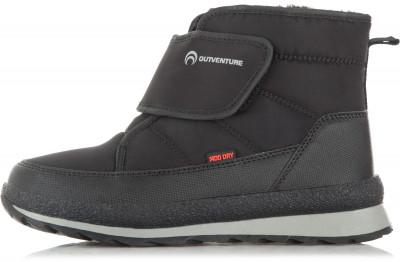 Ботинки для мальчиков Outventure Arctic Low