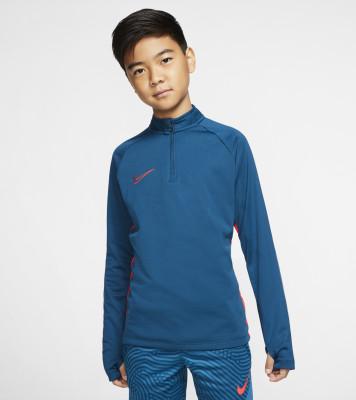Джемпер футбольный для мальчиков Nike Dri-FIT Academy, размер 128-137