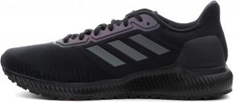 Кроссовки мужские Adidas Solar