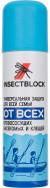 Аэрозоль от всех кровососущих насекомых и клещей Insectblock