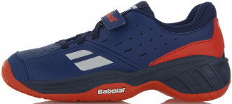 Кроссовки для мальчиков Babolat Pulsion