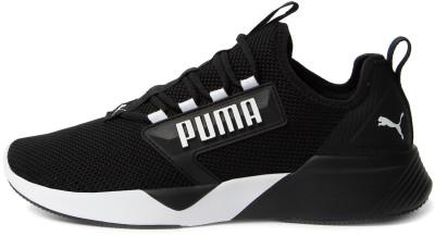 Кроссовки мужские Puma Retaliate, размер 46