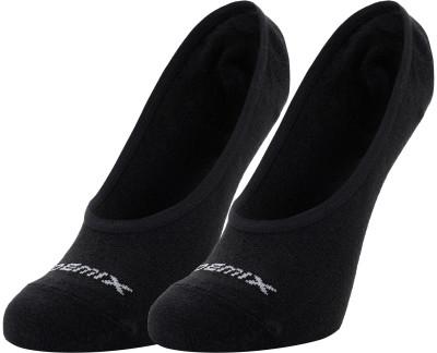 Носки Demix, 2 парыПрекрасные короткие носки с силиконовыми вставками отлично подойдут для занятий бегом. В комплекте 2 пары. Силиконовая вставка.<br>Пол: Мужской; Возраст: Взрослые; Вид спорта: Бег; Материалы: 70 % хлопок, 29 % полиэстер, 3 % эластан, 1 % полиамид; Производитель: Demix Basic; Артикул производителя: S17AD09935; Страна производства: Китай; Размер RU: 35-38;