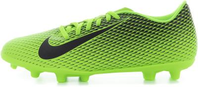 Бутсы мужские Nike Bravata Ii Fg, размер 39,5