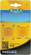 Колодки для дисковых тормозов VAR Tektro/Shimano M375-M575 Organic (пара)