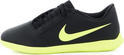 Бутсы для мальчиков Nike Phantom Venom Club Ic, размер 34