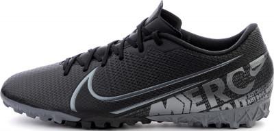 Бутсы мужские Nike Mercurial Vapor 13 Academy TF, размер 41.5