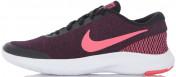 Кроссовки женские Nike Flex Experience RN 7