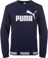 Свитшот мужской Puma Amplified Crew