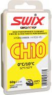 Мазь скольжения Swix CH10, 0С/+10С