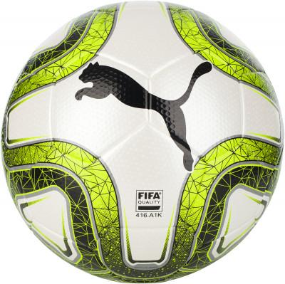 Мяч футбольный Puma FINAL 3 TOURNAMENT, размер 5
