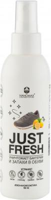 Средство уничтожающее бактерии и запахи в обуви Nanomax