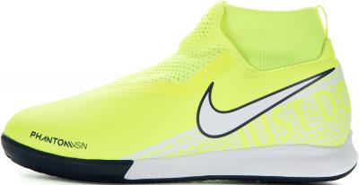 Бутсы для мальчиков Nike Jr. Phantom Vision Academy Dynamic Fit IC, размер 37,5