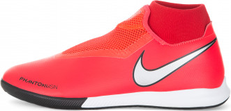 Бутсы мужские Nike Phantom Vsn Academy DF IC