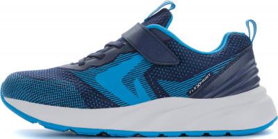 Кроссовки для мальчиков Demix Sport, размер 33