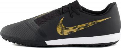 Бутсы мужские Nike Phantom Venom, размер 44