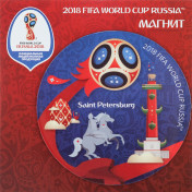 Магнит 2018 FIFA World Cup Russia™ Санкт-Петербург