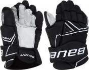 Перчатки хоккейные детские Bauer NSX SR