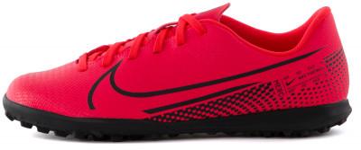 Бутсы для мальчиков Nike Vapor 13 Club TF, размер 32