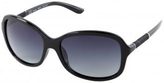 Солнцезащитные очки Invu